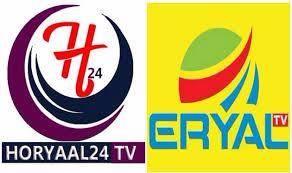 Xaqmaaha Xayiraada Labada Tv ee waa xasarad .