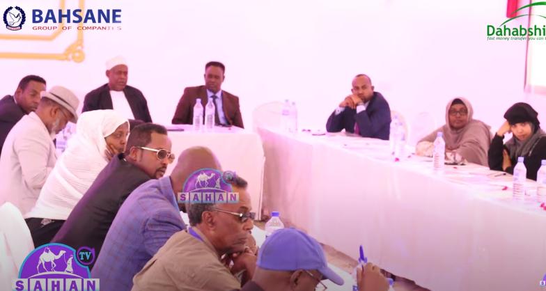 Agaasimaha Guud Ee Madaxtooyadda Somaliland Ayaa Furay Kulan Lagaga Hadlayo Madxafka Qaranka