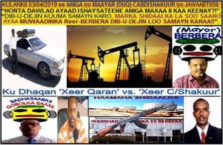 Qaabkii uu u geeriyooday Garyaqaan Mohamed Hassan Saeed Salidhige [ Astaantii xaq udirirka Somaliland ]