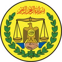Warbaahinta Qaranka Somaliland Ma Qiimayn Karo Baas Abuur (Faalo)