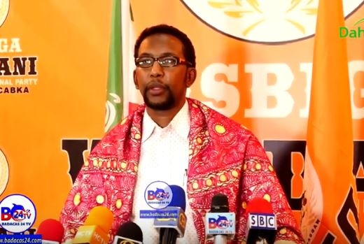 Xisbiga Waddani Oo Ku Baaqay Ina Xilka Laga Qaado Wasiirka Arimaha Gudaha Somaliland