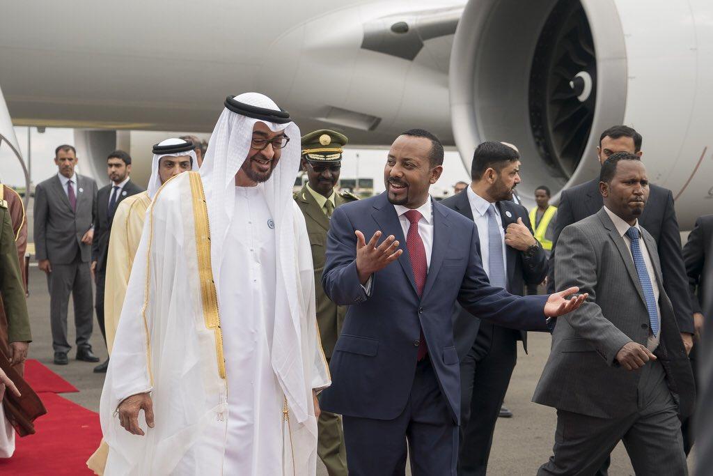Addis Ababa:- Boqorka Wadanka Imaraadka Oo Addis Ababa  Si Wayn Loouso Dhaweeyay