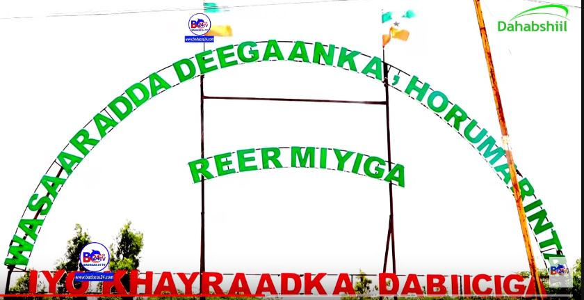 Deg Deg:-Wasiirka Wasarada Horumarinta Reer Miyiga Somaliland Oo Ka Jawaabatay Hadlo Ka Soo Yedhay Gudoomiyaha U Dooda Xaquuqad Duurjoogta.