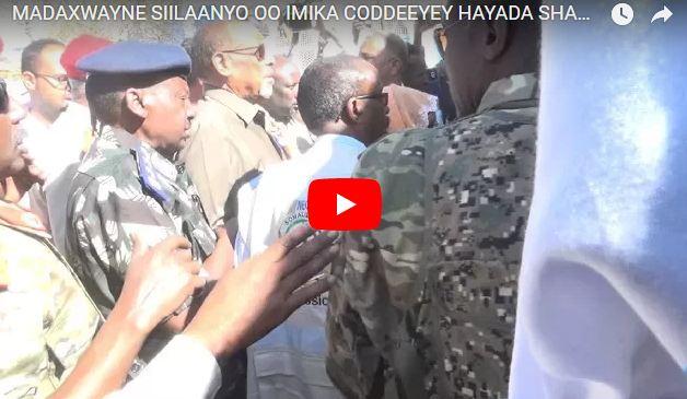Daawo Muqaal:Madaxwaynaha Somaliland Oo Saaka Ka Codeeyay Xarunta Hayada Shaqalaha Somaliland