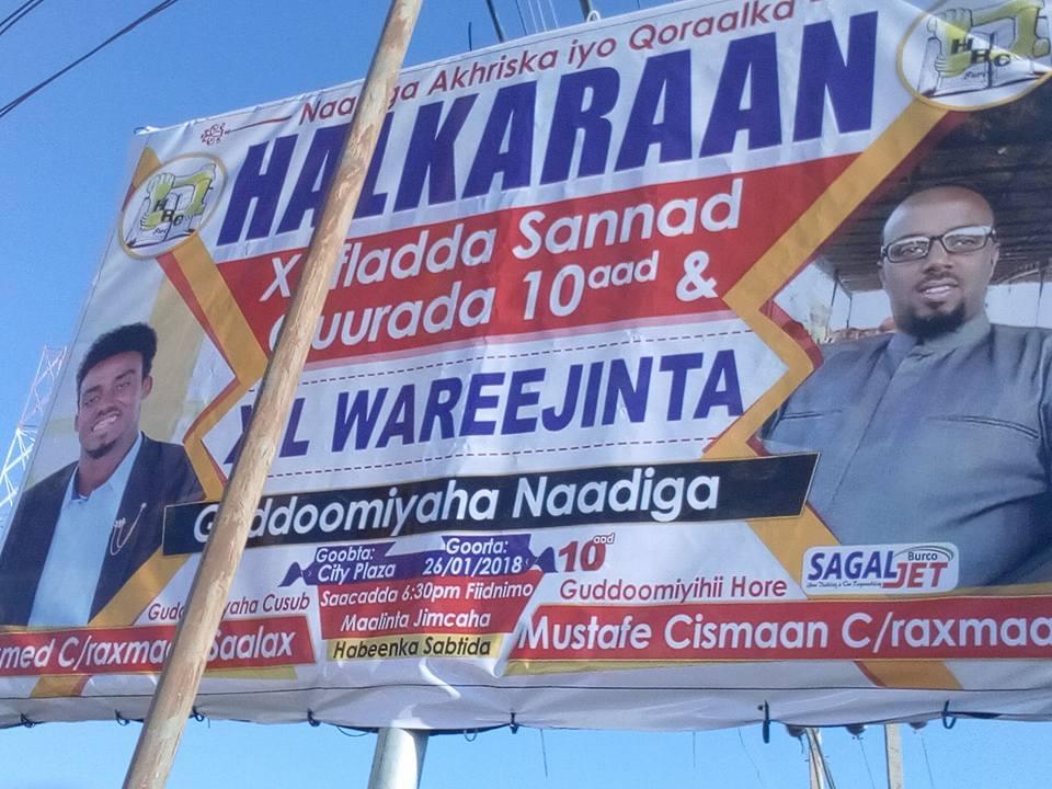 Daawo: Qabanqaabada Munasibadda Toban jirka Naadiga Halkaraan oo Si weyn Looga Dareemayo Burco iyo Warbaahinta kala Duwan oo Warbixino ka diyaarisay