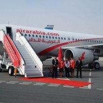 Daawo:Diyaaradda Air Arabia Oo Somaliland Ka Bilowday Qaadis Iyo Rariista Allaabaha Xamuulka Ah