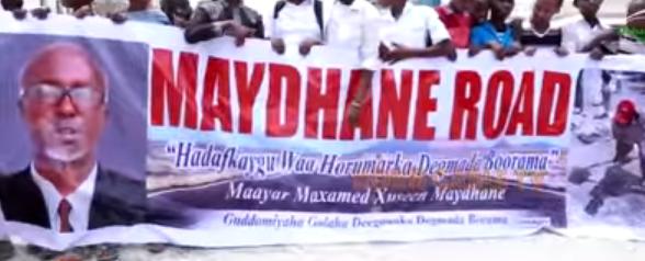 Borama: Daawo Waddo loogu magacdaray Maayarka Magaalada Borama oo la furay