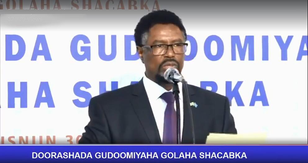 Muqdisho:-Gudoomiyaha Baarlamanka Somaliya Oo Ka Hadlay Xaalada Degaanka Tuko Raq.