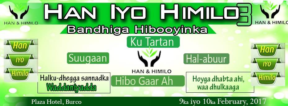 HAN iyo HIMILO Ka Qaybgaado Barnamijka Bandhiga Hibooyinka Da'yarta Burco