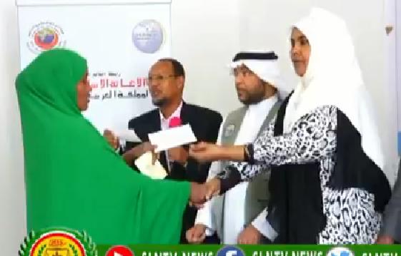 Hargeisa:- Wasaarada Arimaha Bulshada Somaliland Oo Hada Ku Dhawaaqaday War Farxad Galiyay Shacabka Somaliland.