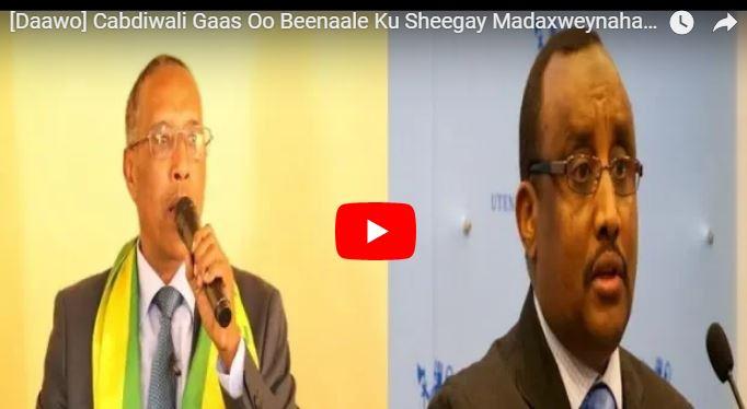 Puntland:-Madaxwayne Gaas Oo Mar Kale Ka Hadlay Tukaraq Iyo Eedaymo Ujeediyay Madaxwayne Somaliland
