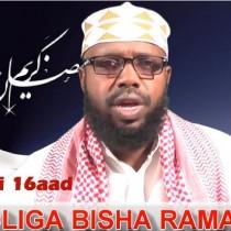 Daawo:Fadliga Bisha Ramadaan: Casharkii 24aad Soo Jeediye Sheekh Mubaarik