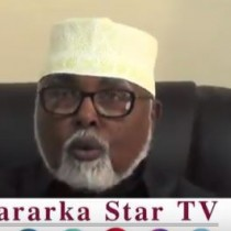 Daawo;Wasaarada shaqada Arimaha Bulshada Somaliland Oo Beenisay inuu khilaaf U Dhexeeyo Wasiirka iyo Agasimaha.