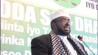 Daawo;Boqor Cismaan Buur Madaw Oo Sheegay Xisbiga Dalka Somaliland Isku Keeni Karaa Inuu Yahay Xisbiga Ucid Fariina Udiray Bulshada.