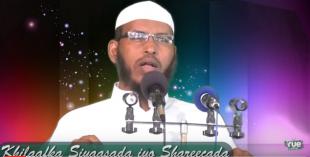 Daawo; Shiikh Berberaawi Oo Ka Mid Culimidaa Somaliland Oo Weyne Ugu Hadlay Heesaha Ay Xisbiyada Saomaliland Ku Ololeeyan