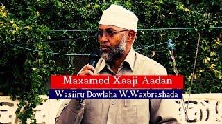 Daawo;Wasiiru Dawlaha Waxbarashadda Somaliland Oo Ka Hadlay Sida Gacanta Dawlada Loogu Soo Celin Karo Waxbarashadda Gobolka Badhan.