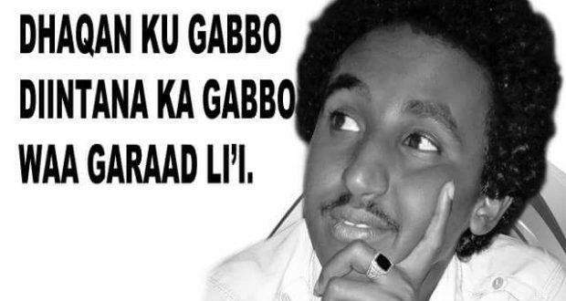 Dhaqan Ku Gabbo, Diintana Ka Gabbo Waa Garaad Li'i.! W/Q: Ibraahim Cusmaan Afrax