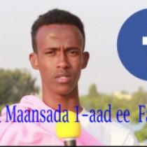 Daawo:Silsilad Lamagac Baxday Waamaxay Facebook Oo U Daah furay Abwaan Axmed Maxamed Diiriye Afxakameeye
