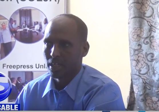 DAAWO Gudoomiyaha Ururka Suxufiyiinta Somaliland Oo ka Hadlay Arimo Badan Oo Quseeya Saxfada Somaliland.