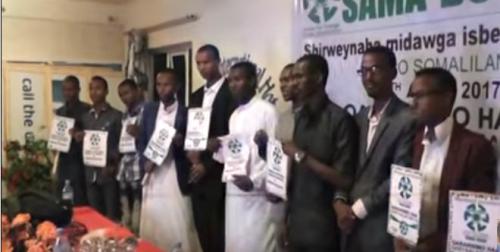 Daawo;Midawga Dhalinyarada Somaliland Ee SamadoonOo Qaybtii Burco Xalay Laga Daahfuray Iyo Weedhihi Laga Jeediyay.