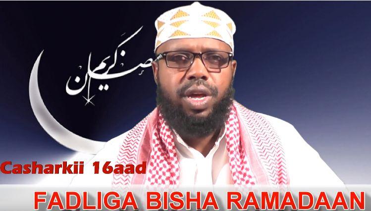 Daawo:Fadliga Bisha Ramadaan: Casharkii 16aad Soo Jeediye Sheekh Mubaarik