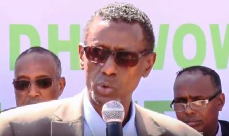 Xukuumadda Somaliland Oo Joojisay Furashada Xarumaha Cusub Ee Caafimaadka Ee Gaarka Loo Leeyahay.