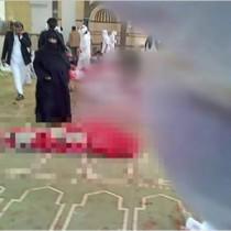Xasuuqa masjidka Siinaay: 'Ilaa 30 dabley ah ayaa weerarka qaaday'