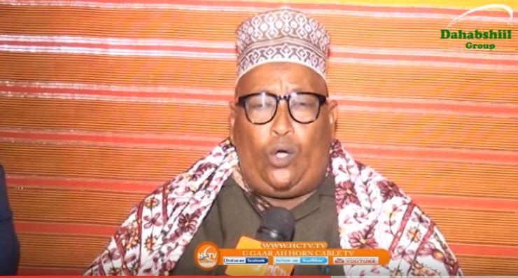 Daawo; Odayaal Iyo Waxgarad Ka Soo  Jeeda Muqdhisho Oo Somalilan Ka Codsaday In Sii Ay Dayso  Aadan Waadaw Siyaad Oo Hargaysa Ku Xidhan