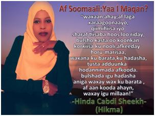 Yaa ii Maqan? W/Q: Hinda Cabdi Sheekh (Xikma)