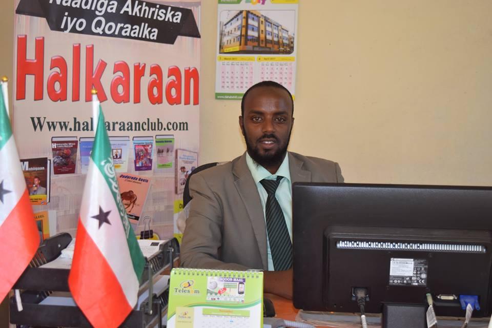 Gudomiyaha Naadiga Halkaraan Oo Hambalyo Udiray Xubnaha Naadiga Halkaraan Iyo Dhalinyarada Reer Somaliland Munaasibada Ciidul Fidriga Awged.