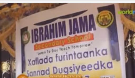 Daawo;Xaflad Lagu Furayay Furitaanka Sanad Dugsiyeedka Dugsiga Ibraahim Jaamac Ee Magalada Burco