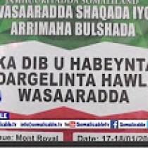 Daawo:Wasiirka Wasaarada Shaqada Iyo Arimaha Bulshada Somaliland Ayaa Maanta Furay Kulan Sare Loogu Qaadayo Shaqaalaha Ka Hawl Gala Wasaaradasi