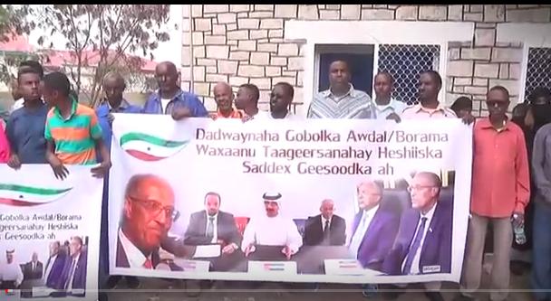 Borama:-Mudaharaad Lagu Taageerayo Heshiiska Dekada Berbera Iyo Shirkada Dp World + Dawlada Somalia Oo Ay U Quus Gooyeen.