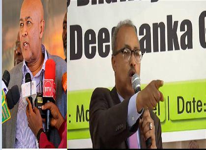 Daawo:Wasiirka Warfaafinta Somaliland Iyo Gudoomiha Xisbiga Wadani Oo Hadalo Kuluul Is Dhaafsaday Xili Munaasibada KA Wada Qayb Galeen