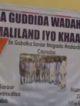 Daawo:khaatumo oo ku biirtay Somaliland+Nuxurka Heshiiskay Gashay & Khudbadihii laga jeediyey Madashii Heshiisk