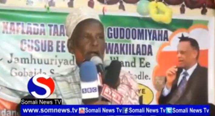 Daawo;Munaasibad Lagu   Taageeraayo Gudoomiyaha Cusub Ee Golaha Wakiilda Somaliland Oo Maanta Ka Dhacay Magaalada Laascanood