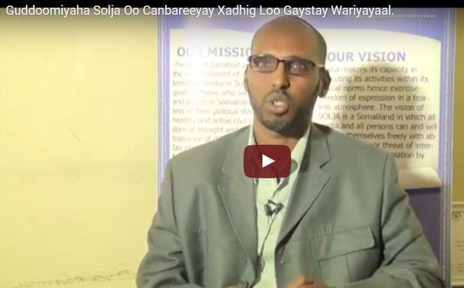 Daawo:Wariyayaaal Xabsiga Ku Jira Iyo Ururka Saxafada Somaliland Ee Solja Oo Ka Hadashay
