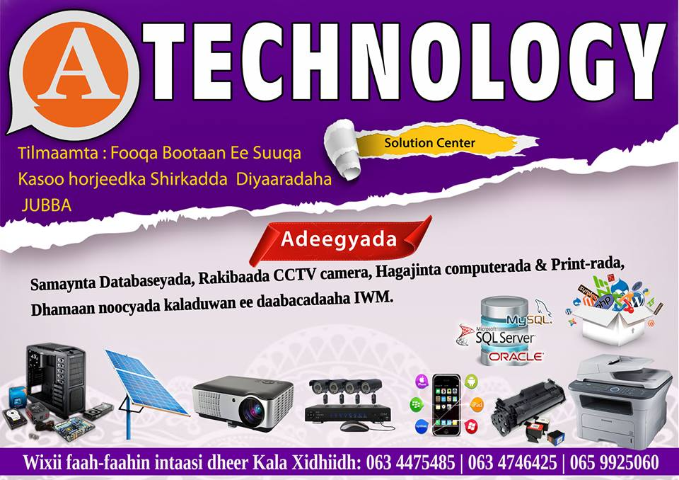 OGAYSIIS OGAYSIIS OGAYSIIS  Xarunnta A Technology Oo Adeeg Cusub Oo Soo Kordhisay Maxayse Yihiin?