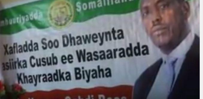 Daawo:Munaasibad Lagu Soo Dhaweynayay Wasiirka Wasaarada Biyaha Somaliland Oo L;agu Qabtay Magaalada Ceerigaabo