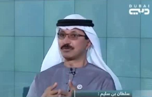 DUBA: Daawo Maamulka Sare ee DP WORL oo ka hadlay Hadaladii Kasoo Yeedhay Xukumadda Somalia iyo Dacwadda u Dhaxaysa iyaga iyo Djibouti