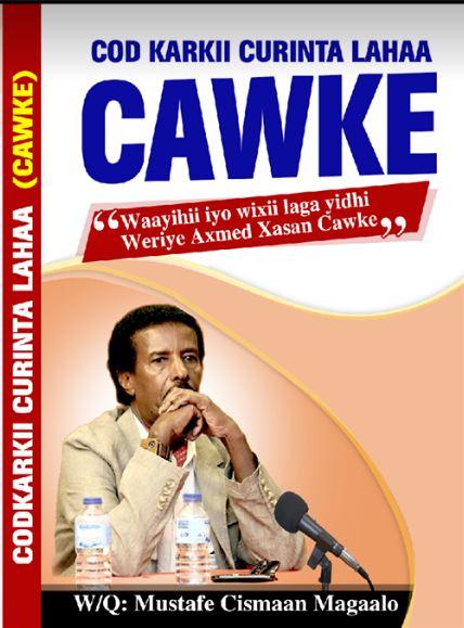 Daawo: Idaacadda BBC oo ka waraysatay Weriye Mustafe Teacher  Buug uu markii u horreysay ka qoray  Maaddii iyo Mahadhooyinki Weriye Cawke