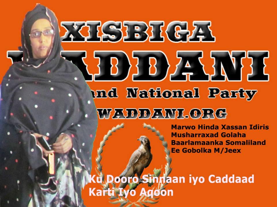 Daawo:Gudddoomiyaha Garabka Haweenka Ee Xisbiga WADDANI Oo Ku Dhawaaqday Inay U Tagantahay Musharraxnimada Golaha Wakiilada Ee Doorashada 2017Ka,Baaqna U Dirtey Haweenka Iyo Dhallinyarada Somaliland