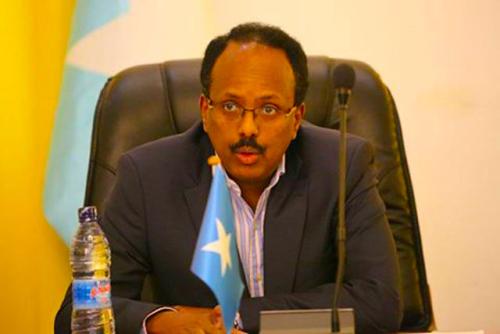 Madaxweynaha Somaliya Oo Xilal U Magacaabay Masuuliyiin Ka Hawl Gali Doona Xarunta Madaxtooyada Somaliya.