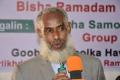 Gudaha:-Gudoomiyaha Imtixaanada Somaliland oo Ka Warbaxiyay Xiliga Imtixinada Dalka La Qabanayo.