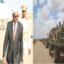 Ciidamada Qaranka Somaliland Oo Saaka Ku Ruqaansadey Magaalada Garoowe Iyo Deeganka Uu Hada Ku Sugan Yahay Ciidanku
