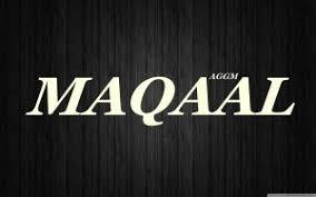 Qaybtii 4 aad Sheekadii Qumane iyo Qallanbaawi, Qalinkii  Ibraahim (Xabbo)