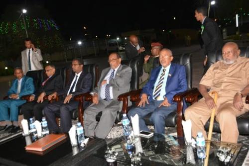 Munaasibad Lagaga Hadlaayay Taariikhdii 26-ka June Oo Lagu Qabtay Madaxtooyadda Somaliland -