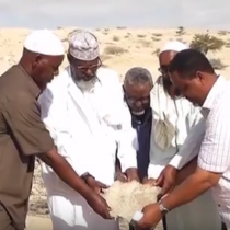 Daawo;Wsaiirka Diinta Iyo Awqafta Somaliland Oo Magalada BerBera ka Dhagax Dhigay Jaamacad Lagu Baranyo Culuumta Diinta Islaamka.