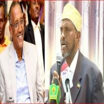 Hargaysa:-Madaxweyne Ku Xigeenkii Hore Ee Somaliland Oo Madaxweyne Muuse Biixi Ku Eedeeyay Inuu Afka Ka Xidhay Shirkada Maal-gashi Ee Imaaradka Laga Sameeyay Ee Tuhuno Ka Dhasheen.
