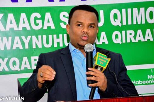 Sharmake Geelle Jawharadii Ay Dhalinyarada Somaliland Heshay Nusqarni Ka Bacdi: W/Q: Galad